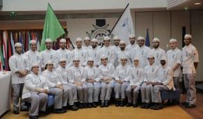 مدرسة طهي فرنسية شهيرة تفتتح فرعا في المملكة