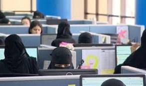"""""""الموارد البشرية"""" تعلن انخفاض نسبة البطالة بين الإناث"""