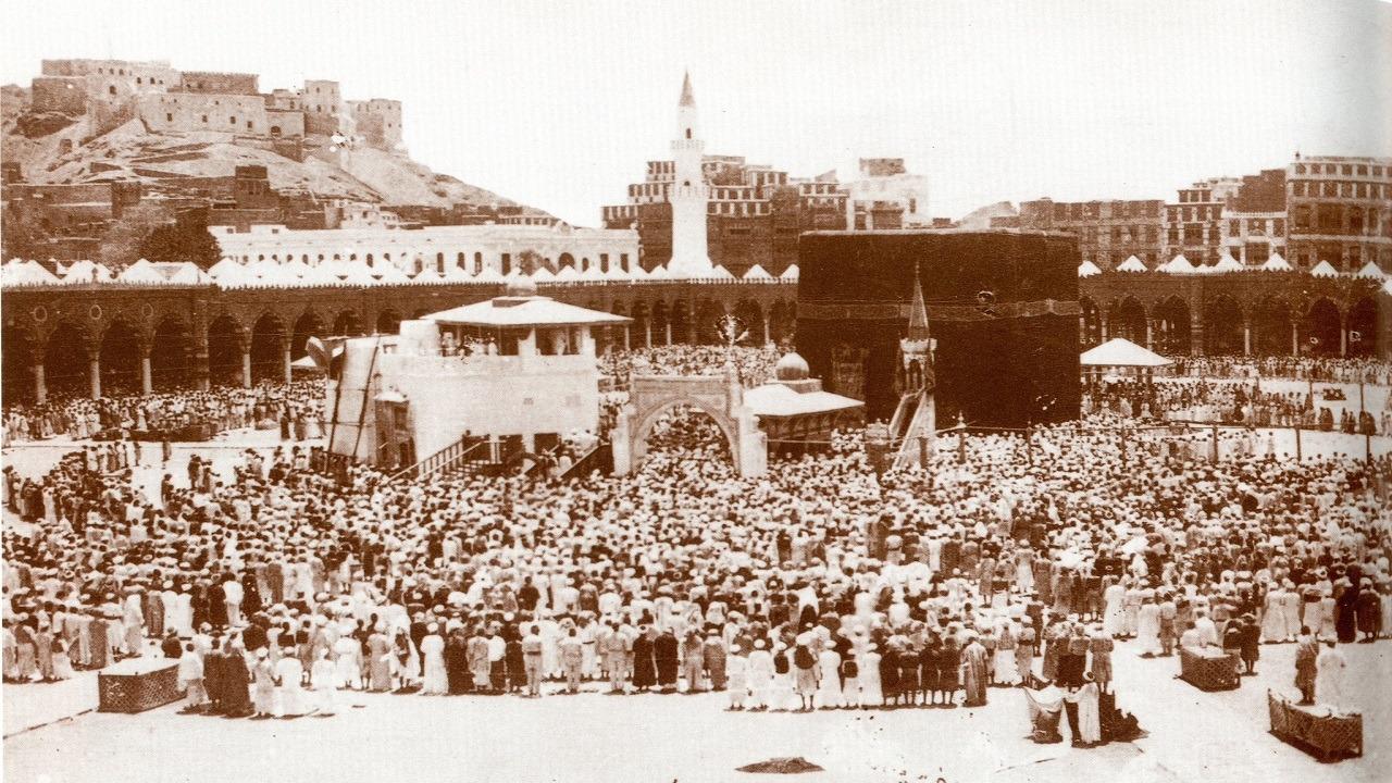 صورة نادرة للمسجد الحرام قبل اكثر من 100 عام