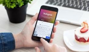 إنستجرام يطلق ميزة جديدة لجذب مستخدمي الهواتف الذكية