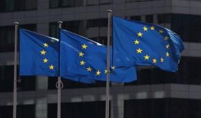 أي جنسية يمكنها دخول الاتحاد الأوروبي