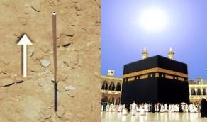 «فلكية جدة»: تعامد الشمس الثاني والأخير على الكعبة المشرفة الأربعاء