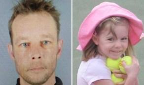 تفتيش 3 آبار للعثور على رفات طفلة اختفت قبل 13 عامًا