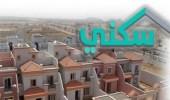 حجوزات متصاعدة لمشروعات الضواحي السكنية ضمن مشروعات «سكني» بمعدل 500 حجز يومياً