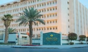 وزارة العدل تطلق الدليل المرئي لشروحات الخدمات الإلكترونية