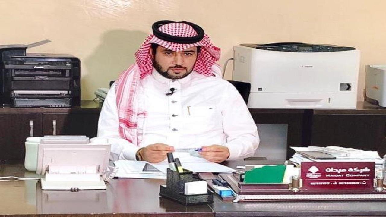 """ترقية مدير عيادات قوى الأمن بمكة إلى رتبة """"عقيد"""""""