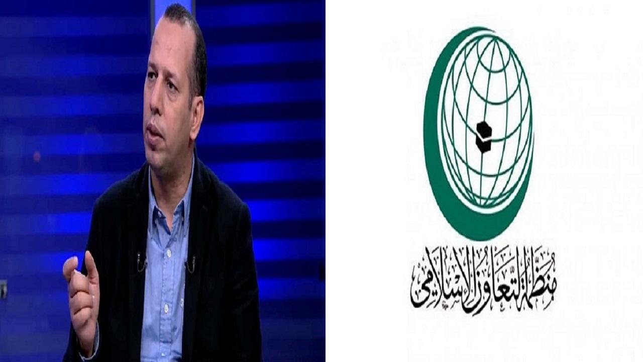 """""""التعاون الإسلامي"""" تدين بشدة اغتيال الباحث السياسي العراقي هشام الهاشمي"""