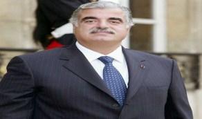 تحديد موعد النطق العلني بالحكم في قضية اغتيال رفيق الحريري