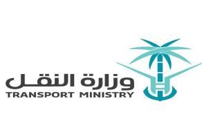 وزارة النقل توضح ما هي «العلامة الكليومترية»
