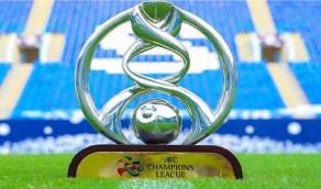 الإتحاد الآسيوي يرفض استكمال دوري أبطال آسيا بأرض محايدة