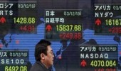 المؤشر القياسي الياباني يرتفع 0.55% في بداية التعاملات في طوكيو