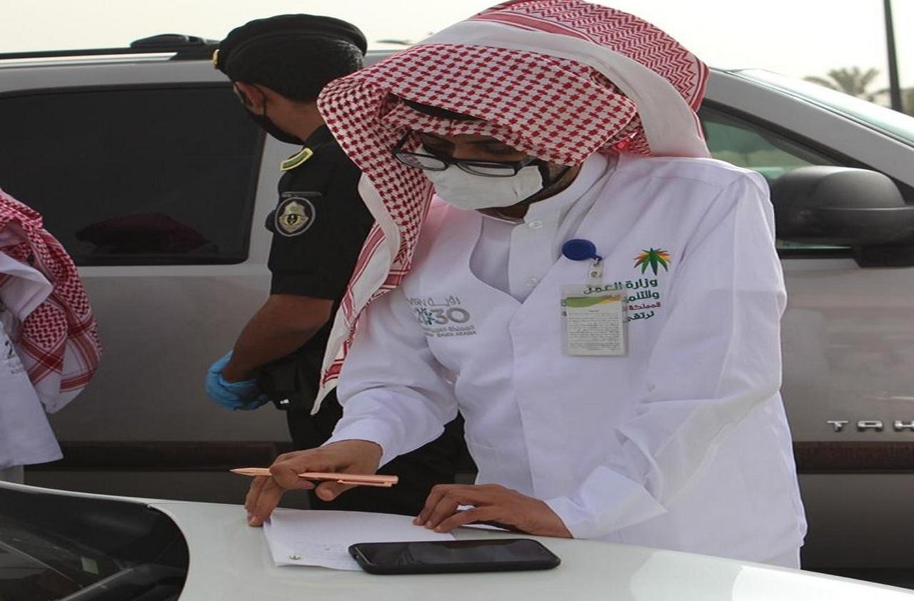 ضبط «12» مخالفة في معارض السيارات بالرياض