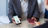«آبل» تٌلغي استخدام جواز السفر ورخصة القيادة