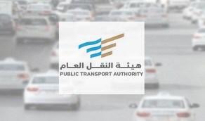 هيئة النقل تبدأ صرف مخصصات دعم الأفراد العاملين في أنشطة نقل الركاب