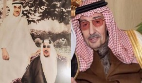 وفاة الأمير خالد بن سعود بن عبدالعزيز