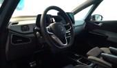 بالفيديو.. فولكس فاجن تكشف عن سيارتها الكهربائية الأرخص في العالم