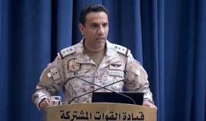 تدمير 6 طائرات مفخخة حوثية باتجاه المملكة