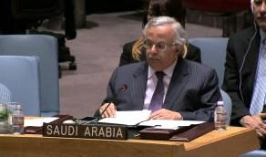 المملكة ومصر إلى الأمم المتحدة: «اتفاق تركيا والسراج معدوم الأثر قانونيًا»