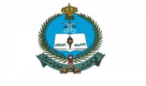 كلية الملك خالد العسكرية تعلن نتائج القبول الأولى لحملة الشهادات الجامعية ومواعيد الاختبارات