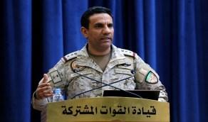 التحالف العربي: إحالة إحدى نتائج عمليات الاستهداف للنظر باحتمالية وجود حادث عرضي