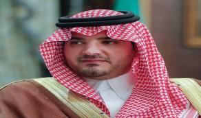 وزير الداخلية يبعث برقية عزاء لمدير مرور الجوف