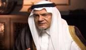 تركي الفيصل : إسرائيل لها دور في الحرب الأهلية اللبنانية