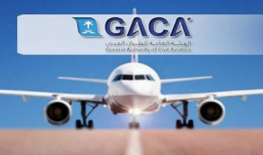 """""""الطيران المدني"""" يعلن تطبيق الإقرار الإلكتروني للمسافرين"""