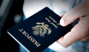 دولة تصدر جواز سفر خاص لفيروس كورونا