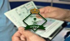 الجوازات: لا يسمح بتحويل تأشيرة الخروج والعودة إلي نهائي والمستفيد خارج المملكة