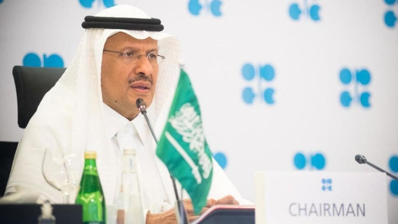 وزير الطاقة: نتحرك صوب المرحلة القادمة من اتفاق خفض إنتاج النفط