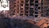 قضية «أبراج الخبر» تفضح تاريخ إيران الأسود في دعم الإرهاب