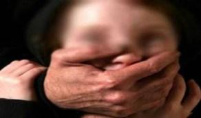 العثور على طالبة عارية ومكبلة بعد اختفائها بشكل غامض