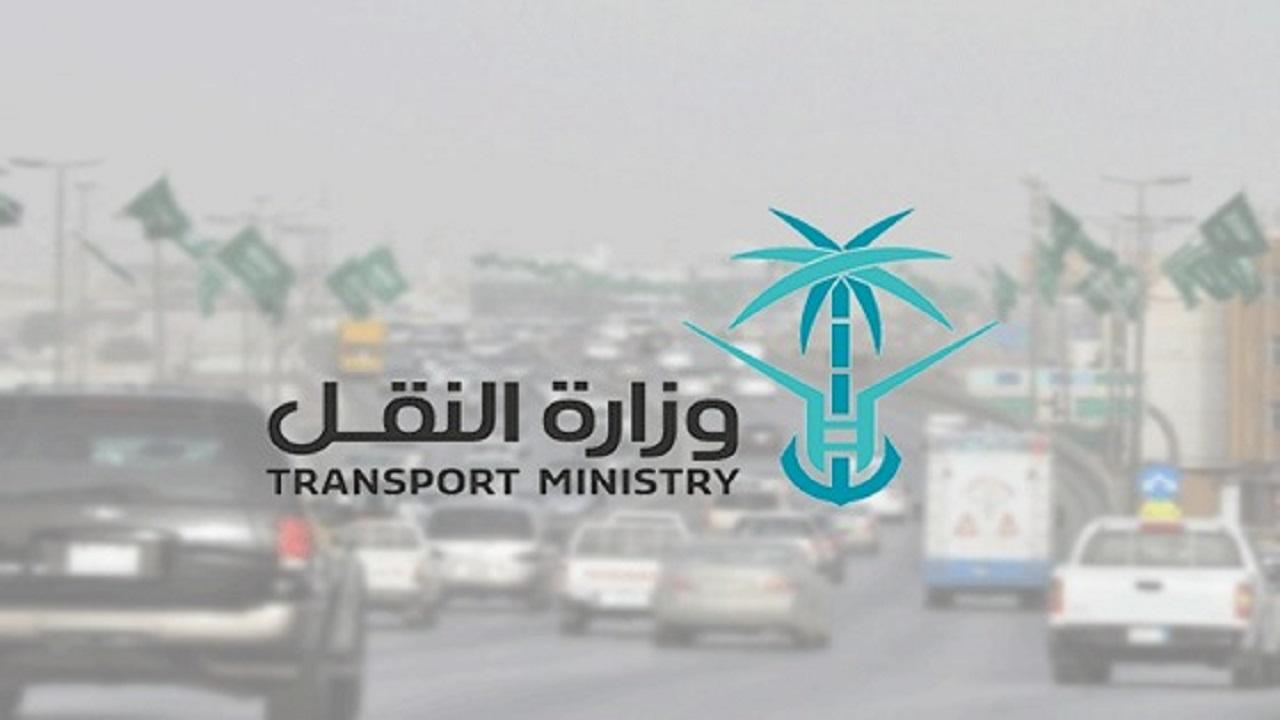 «النقل» توضح معنى إشارة مرورية يجهلها الكثيرون على الطرق