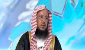 الشيخ عبدالسلام السليمان: يجوز إعطاء الزكاة للأقارب بشرط (فيديو)