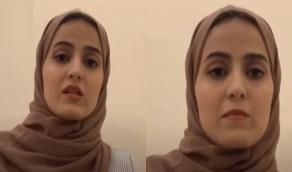 بالفيديو..يمنية مهددة بالقتل والترحيل من قطر وحرمانها من ابنها