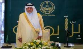 بالصور.. خالد الفيصل يكرم الداعمين لحملة «برًا بمكة»