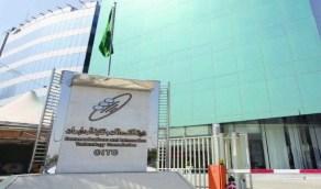 غرامات مالية بأكثر من 8 ملايين ريال ضد مخالفين لنظام الاتصالات