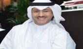 قرار رسمي بضبط نجل رئيس وزراء سابق في الكويت