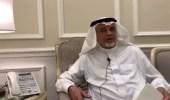 بالفيديو.. مسؤول سابق بآرامكو يكشف كيف وصل لمنصبه بعد ان كان عامل ترتيب شراشف