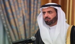 """وزير الصحة يعلن تسمية مركز طبي باسم الممرضة """" نجود """" المتوفاة بكورونا"""