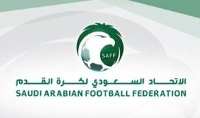 اتحاد القدم يحدد عدد اللاعبين الأجانب والمواليد لموسم 2020 -2021