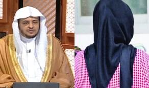 بالفيديو..المصلح يوضح حكم تفتيش أغراض الخادمة دون علمها
