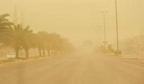 استمرار الرياح السطحية المثيرة للأتربة على مكة