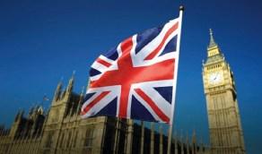 وزارة التجارة البريطانية تعلن إعادة منح تراخيص تصدير الأسلحة إلى المملكة