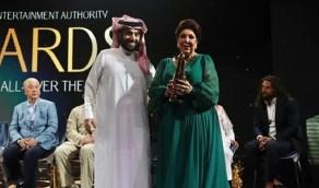 «آل الشيخ» ينعي الفنانة رجاء الجداوي بكلمات مؤثرة
