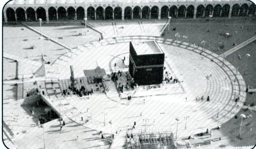 صورة نادرة لبيت الله الحرام في عام 1386 هـ