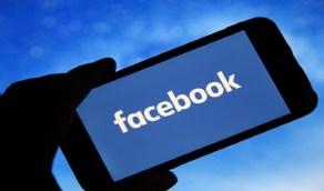 تعطل تطبيقات هواتف آيفون بسبب خطأ في فيسبوك