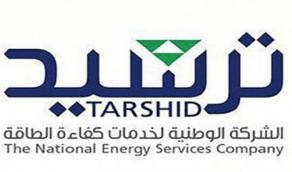 """""""ترشيد"""" تبدأ في تنفيذ أعمال المراحل الأولى والثانية بجامعة الإمام محمد بن سعود الإسلامية بالرياض"""
