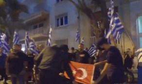 شاهد.. إحراق العلم التركي في اليونان بعد تحويل «آيا صوفيا» لمسجد