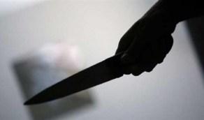 معتل صحيًا يقتل شقيقه طعنًا في حائل